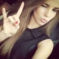 Милена, 22 года, Весы, Санкт-Петербург