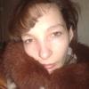 Татьяна, 33, г.Октябрьск