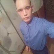 Алексей 22 Екатеринбург