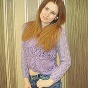 Танюшка, 25, г.Нефтеюганск