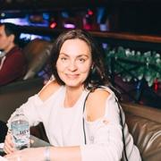 София 37 лет (Весы) Хабаровск