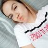 Людмила, 20, г.Харьков