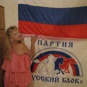 Зося, 20, г.Севастополь