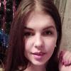 Жанна Игорь, 22, г.Ростов-на-Дону