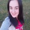 Ира, 24, г.Киев