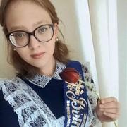 Yulia💞, 18, г.Кумертау