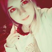 Phila Lionhart, 18, г.Хабаровск