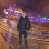 Евгении, 20, г.Киев