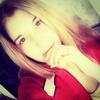 Natalya, 22, Yelan