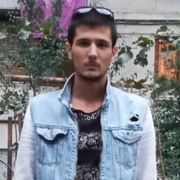 Achi, 18, г.Тбилиси