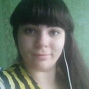 Маша, 23, г.Могоча