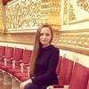 IRINA, 41, г.Москва