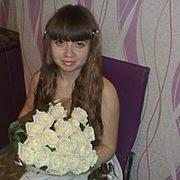 Лилиана, 23, г.Электросталь