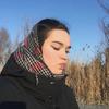 карина, 18, г.Одесса