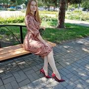 Дарья, 23, г.Брянск