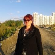 наталья 61 Екатеринбург