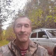 Александр 55 Североуральск
