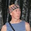 Сергей, 36, г.Удомля