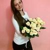 Наталя, 31, г.Дрогобыч