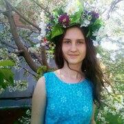 Viktoriya, 16, г.Волгодонск