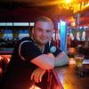 Владимир, 30, г.Радужный (Ханты-Мансийский АО)