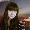 Людмила, 24, г.Курган