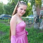 Екатерина, 29, г.Артемовский