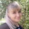 Evgeniya, 22, Tsyurupinsk