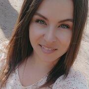 Наталья 30 лет (Рак) хочет познакомиться в Приволжске