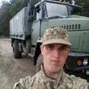 юрасик, 26, г.Чернигов