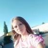 Екатерина, 16, г.Симферополь
