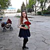 Юлия, 17, Ізюм