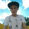 Андрей, 25, г.Сургут