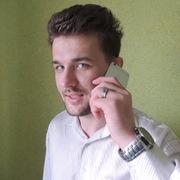 Знакомства в Узунагаче с пользователем Сергей 29 лет (Водолей)