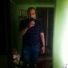 Андрій, 27, г.Шпола