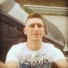 Дима, 25, г.Aveiro