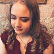 Дарья, 23, г.Серпухов