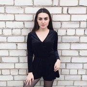 Anastasia, 20, г.Дели