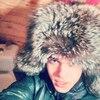 Евгений, 23, г.Камень-Рыболов