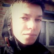 Дима 24 года (Лев) Красный Яр