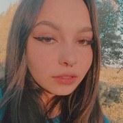 Koraline 19 лет (Рак) Каир