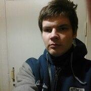 Сергей, 32, г.Архангельск