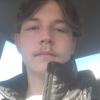Avery, 20, Tulsa