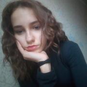 Маша, 16, г.Краматорск
