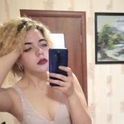 Екатерина Горбова 21 Томск