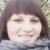 Маргарита, 23, г.Белая Церковь