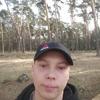 SHOTER, 28, г.Серпухов