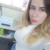 Наталья, 34, г.Запорожье