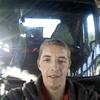 Дмитрий, 32, Подільськ