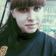 Ирина, 21, г.Улан-Удэ